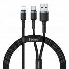 Кабель Baseus Cafule USB+Type-C 2-in-1 PD Cable 1.2m черный + серый
