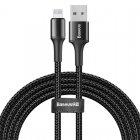 Lightning кабель Baseus Halo Data Cable USB 1.5A, 2m черный