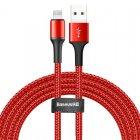 Lightning кабель Baseus Halo Data Cable USB 1.5A 2m красный