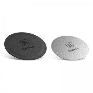Дополнительные пластины для держателя Baseus Magnet iron Suit